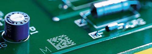 电子电器ERP